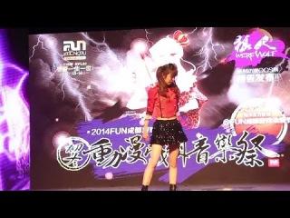 【いとくとら】メグメグ☆ファイアーエンドレスナイト 踊ってみた【
