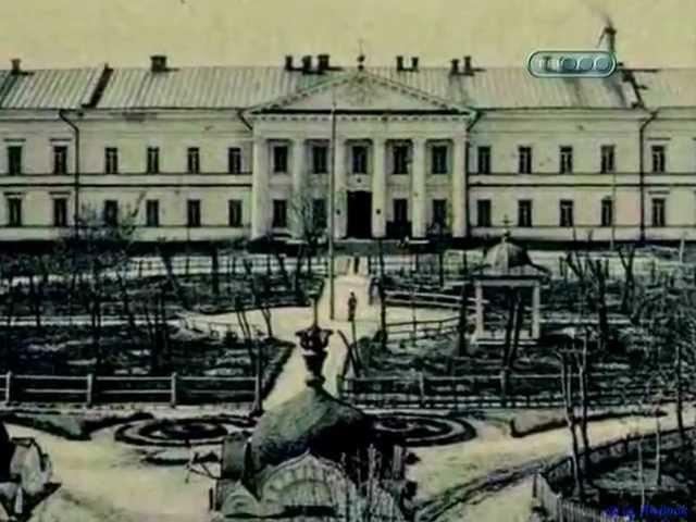 Призраки целители института им. Склифосовского ТВ 3