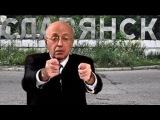 Кургинян Рвет Америку Как Тузик Грелку-Список Норкина от 12.12.2014