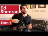Ed Sheeran - Don't (Guitar Chords &amp Lesson) by Shawn Parrotte