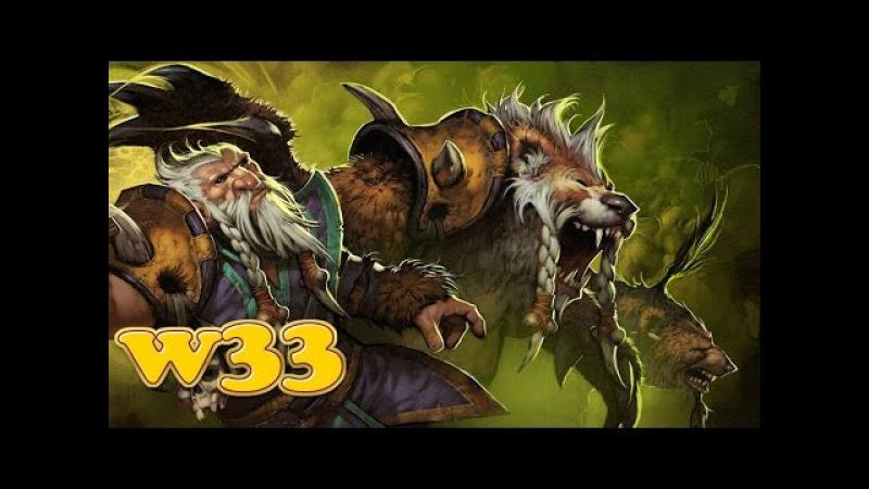 W33 lone Druid - Empire vs MeePwn'd Game 1 joinDOTA MLG Pro League Europe