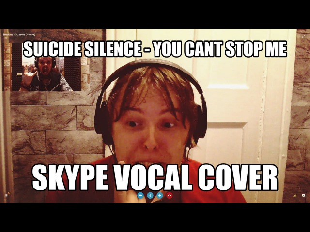 You cant stop me (Skype Vocal Cover) Скрим, гроул, драйв, фрай, харш, гуттурал.