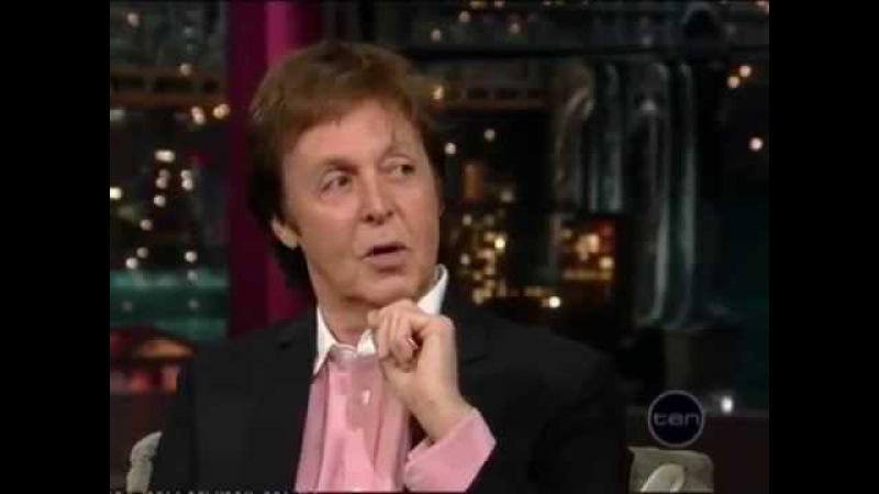 Paul is dead (перевод на русский) Пол Маккартни мёртв