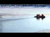В Твери сотрудники МЧС спасли девушку с отколовшейся льдины