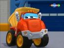 Чак и его друзья-все серии на русском-мультик с тачками-забавные машинки.