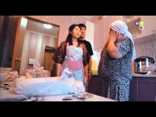 Рабыня или келин? Страсти казахской невестки!