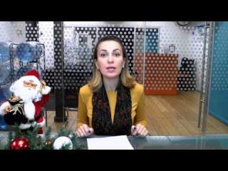 Как оплатить кредит в новогодние праздники?