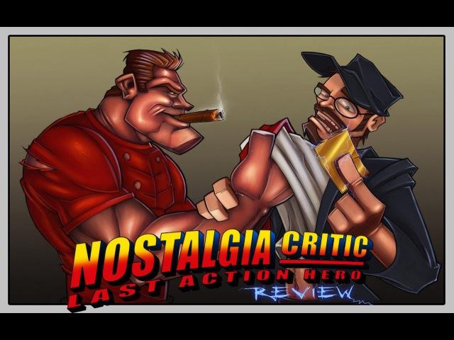 Nostalgia Critic Last Action Hero русская озвучка rusdub
