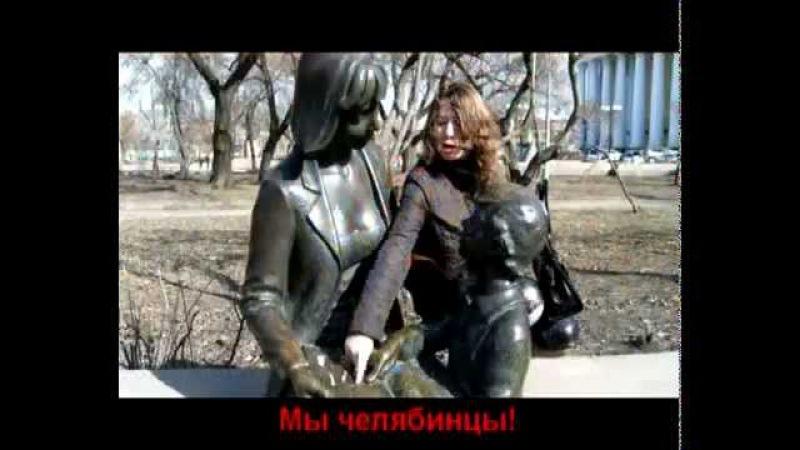 Челябинск поет О Митяев и анс Ариэль