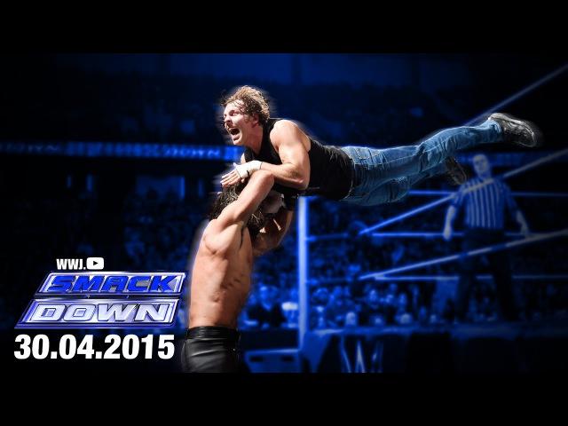 Thursday Night SmackDown! 30.04.2015