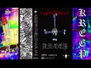 GHOSTEMANE - Slumbag (Turn Em 2 a Speed Bump) [Music Video]