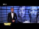 Секретные материалы шоу-бизнеса Выпуск 18 (8.11.2012)