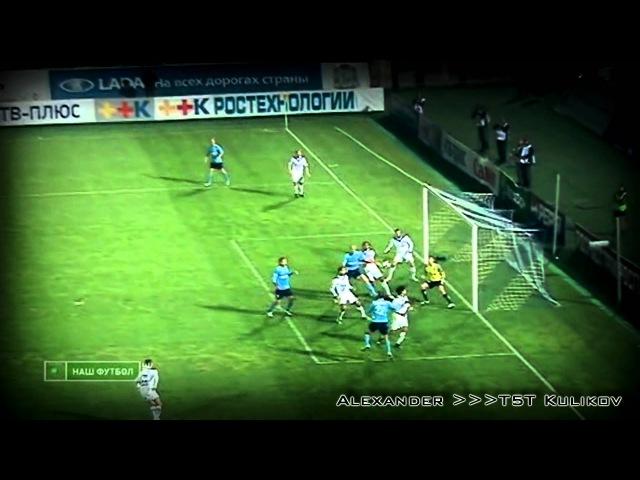 Vyacheslav Malafeev the best goalkeeper of Russia.[HD]