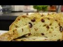 Содовый хлеб с розмарином и клюквой видео рецепт