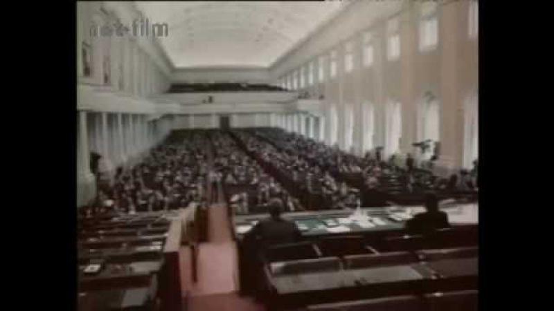 12 июня 1990 Принятие Декларации о суверенитете России