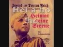❊ Florian Geyer - Die ReichsJugend (mit text) ❊