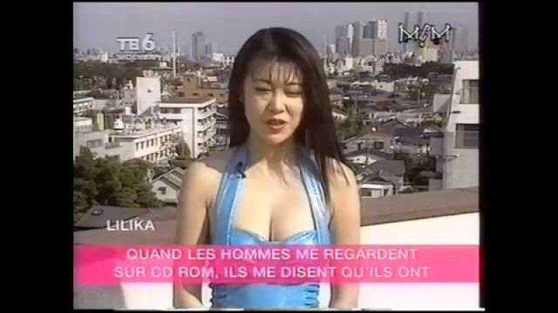 Транс-шоу Жана-Поля Готье (1993 - 1997), 6 выпуск