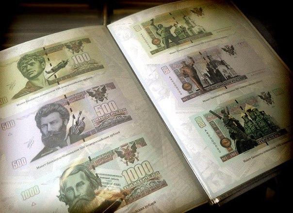 Информационная сводка военных действий в Новороссии - Страница 6 LXK1thNQWlg