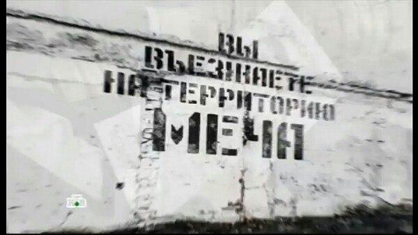 Меч 3 сезон (2 15) дата выхода, трейлер | ВКонтакте