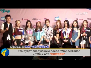 [Рус.саб.] SIXTEEN Press Conference JYP - TWICE