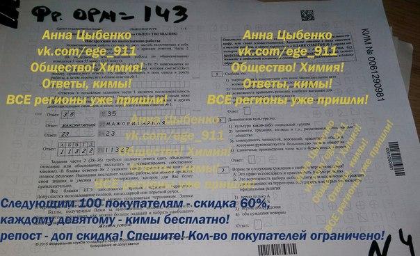 Электронный Учебник Обществознанию 7 Класс Котова