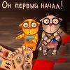 Artem Maslov