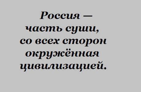 Новые санкции должны удержать Россию от дальнейшей агрессии в отношении Украины, - президент Польши - Цензор.НЕТ 2625