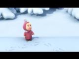 Маша и Медведь - Следы невиданных зверей(Серия 4) _ Masha and The Bear (Episode 4)