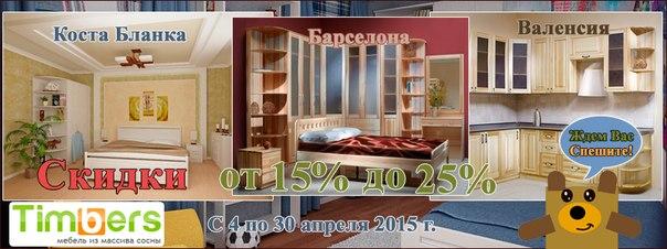 Интернет-магазин мебели Добрая Мебель на Тульской Б