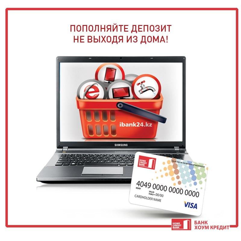 Как производится расчет кредита