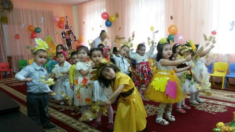 Младшая группа праздник золотая осень