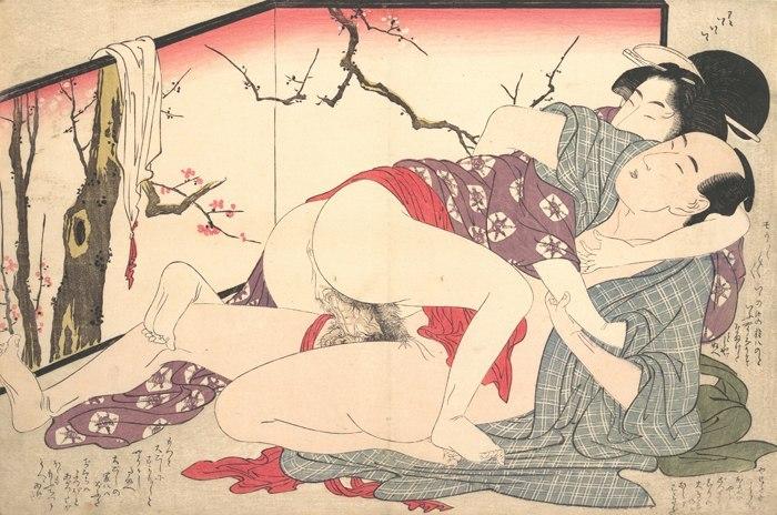 Сюжет картины основан на книге о жизни знаменитого японского художника, мас