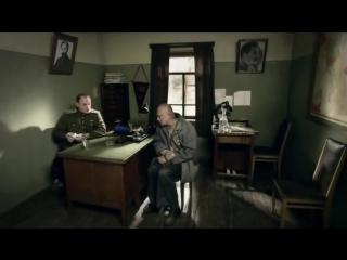 Отрыв, 1 - 4 серии (Худ. Фильм, Россия) Военные фильмы онлайн