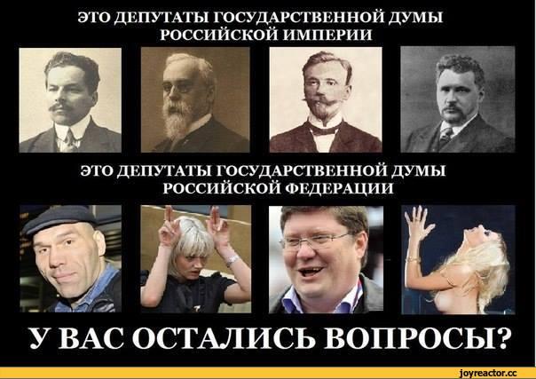 Яценюк хочет вернуть Верховному суду полномочия наивысшей судебной инстанции - Цензор.НЕТ 7103
