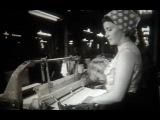 На прядильной и ткацкой фабриках (1976)