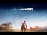 ShockOne - Light Cycles Interstellar 2015