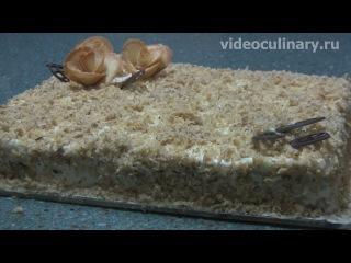 Медово-ореховый Торт Вдохновение - Рецепт Бабушки Эммы