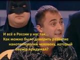 КВН 2010, 2 ой полуфинал, БАК   Соучастники, Приветствие