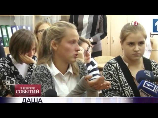 новости дня в украине мобилизация