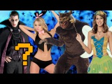 What Halloween Costume Are You - Interactive Quiz!