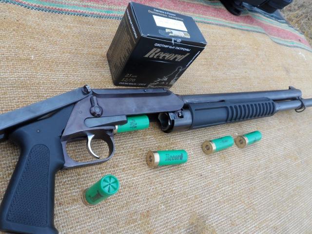 РМБ- 93 Рысь. Ружьё магазинное боевое. Обзор, стрельбы