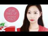 [ENG cc] 프로듀사 맵신디 아이유 메이크업 The Producers Cindy IU Makeup Tutorial