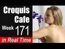 Croquis Cafe: Figure Drawing Resource No. 171