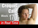 Croquis Cafe: Figure Drawing Resource No. 170