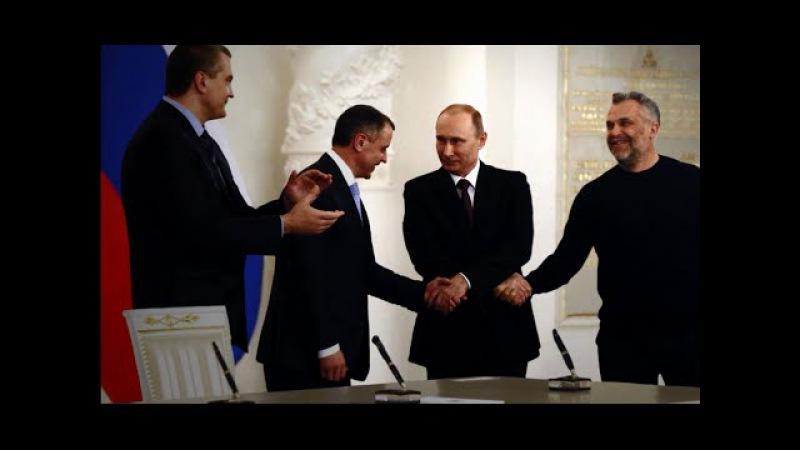 Крым, добро пожаловать домой!