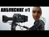 Камера за 4к