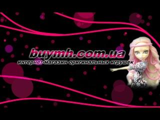 Monster High Marisol Coxi Doll Марисоль Кокси (обзор на русском)