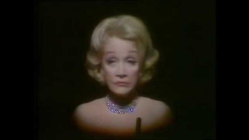 Марлен Дитрих Концерт в Лондоне 1972