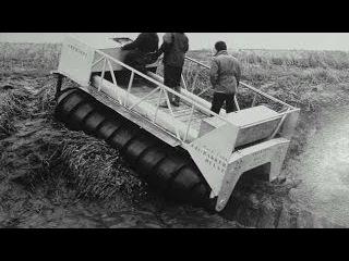 Зил Русский монстр Вездеход Шнекоход/ ZIL Russian monster Tractor screw vehicle