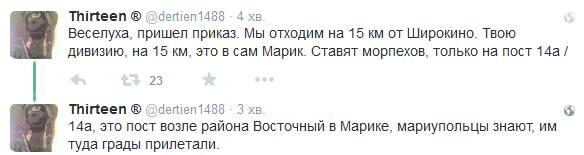 Налоговики пресекли попытку разворовывания средств Пенсионного фонда в Артемовске - Цензор.НЕТ 3422